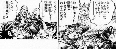 mangasakushamiyashitaakira30.jpg
