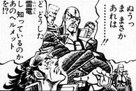 mangasakushamiyashitaakira31.jpg