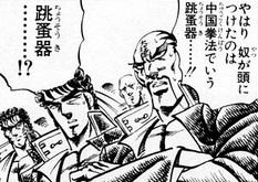 mangasakushamiyashitaakira32.jpg