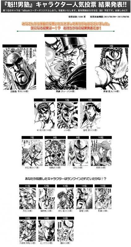 mangasakushamiyashitaakira45.jpg