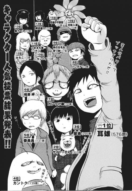 mangasakushaosikirirensuke00.jpg