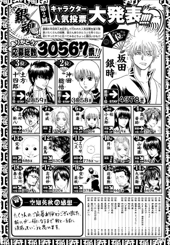 mangasakushasorachi05.jpg