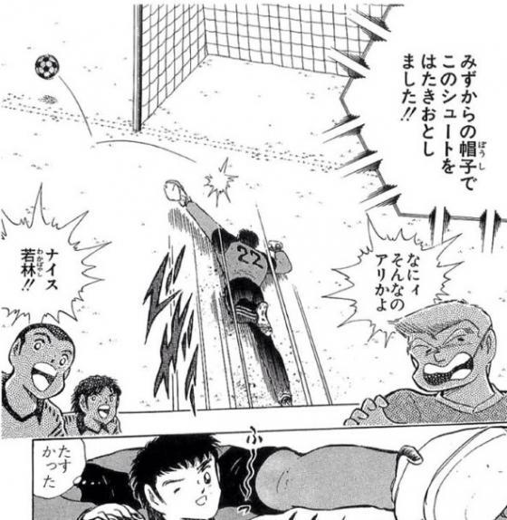 mangasakushatakahashiyouichi067.jpg