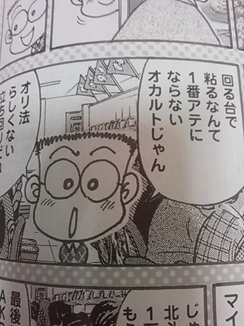 mangasakushatanimurahitosi02.jpg