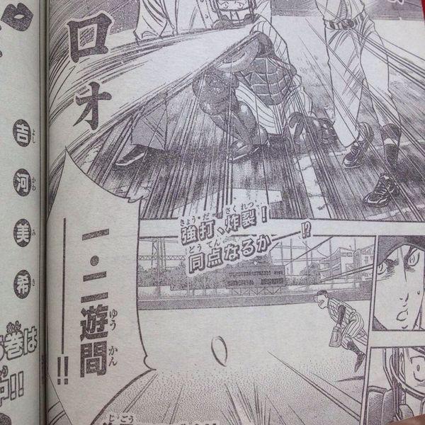 mangasakushaterasimayuji001_compressed.jpg