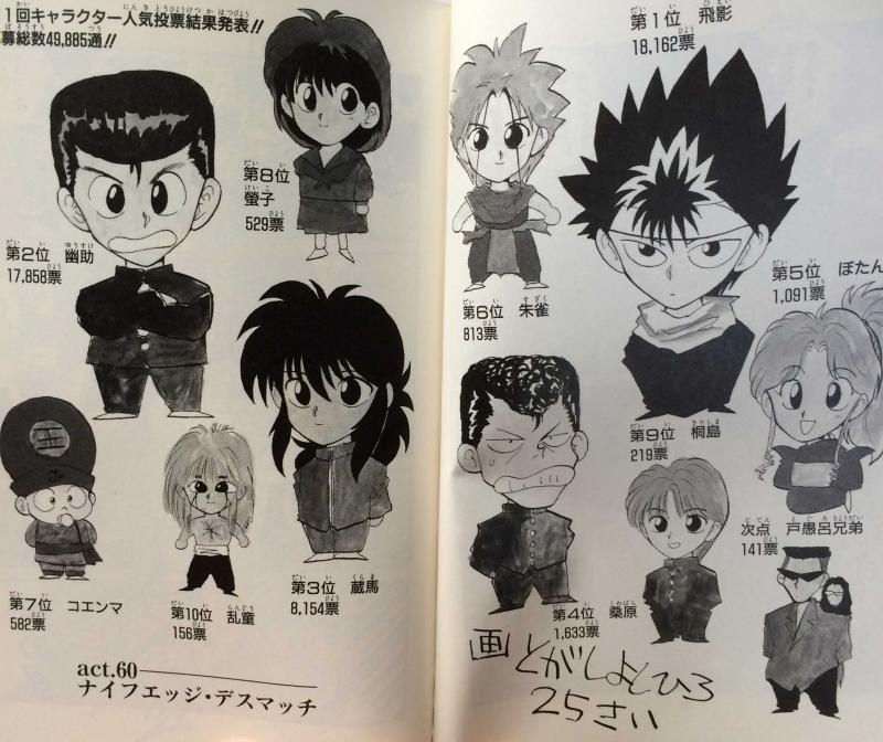 mangasakushatogashi00_compressed.jpg
