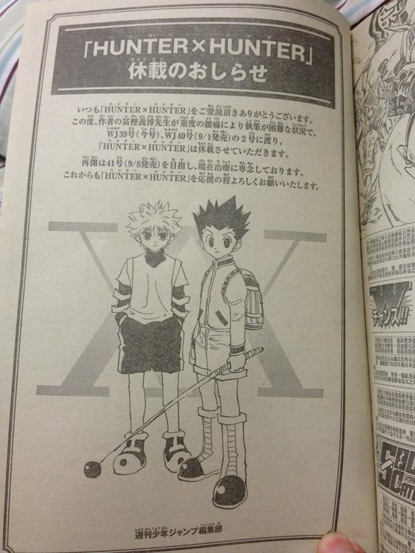 mangasakushatogashi41.jpg