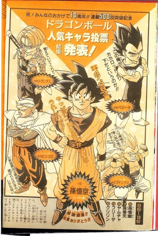 mangasakushatoriyama010.jpg