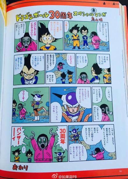mangasakushatoriyama015.jpg