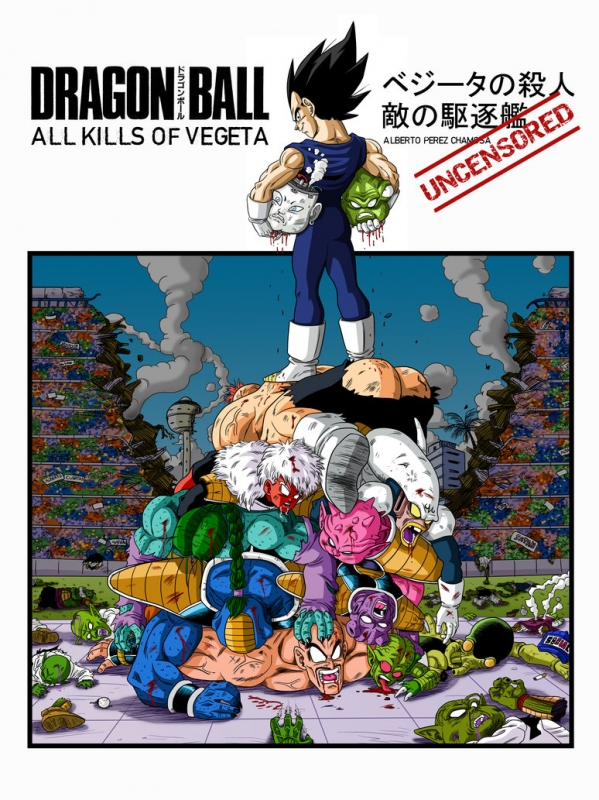 mangasakushatoriyama333.jpg