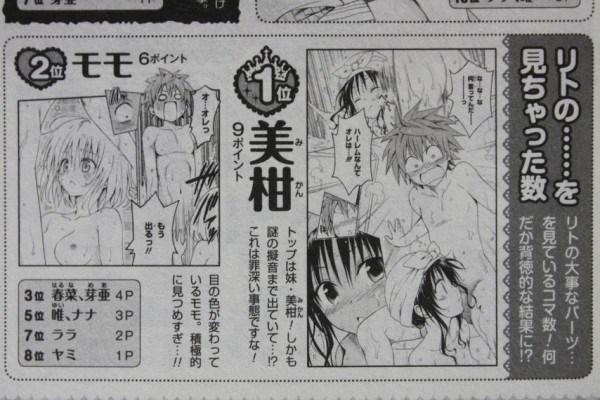 mangasakushayabuki51.jpg