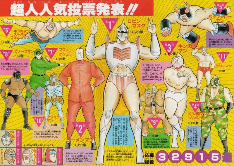 mangasakushayudetamago61.jpg