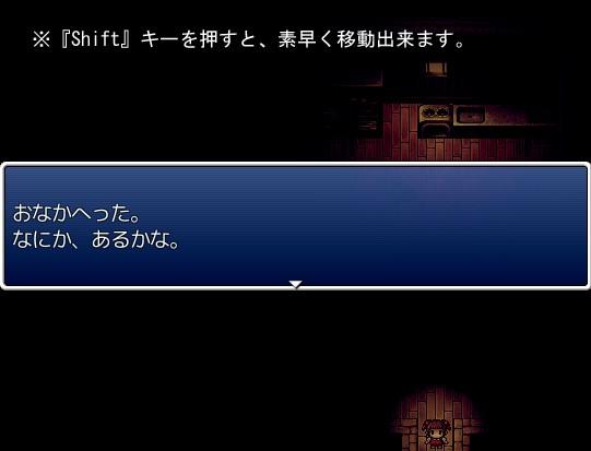 murahosi01.jpg