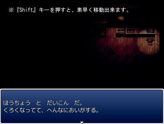 murahosi03.jpg
