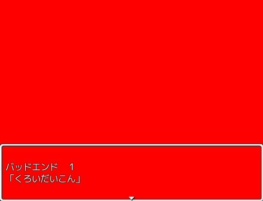 murahosi06.jpg