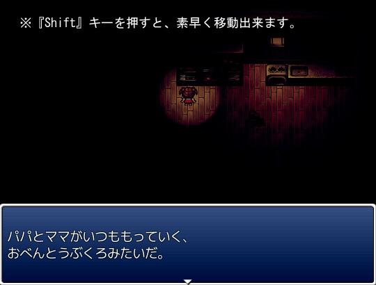 murahosi07.jpg