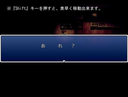 murahosi08.jpg