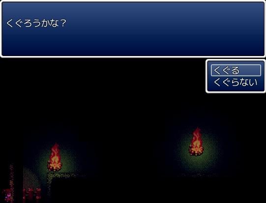 murahosi10.jpg