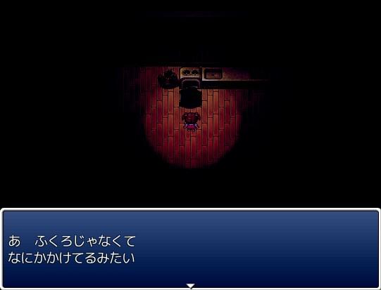 murahosi22.jpg