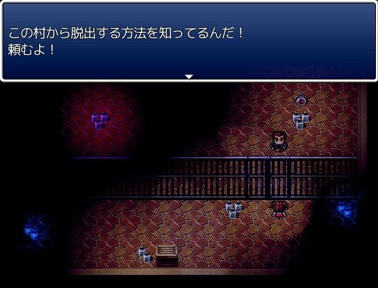 murahosi41.jpg