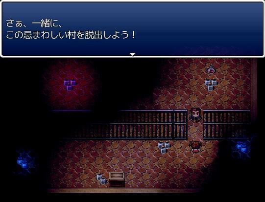 murahosi42.jpg