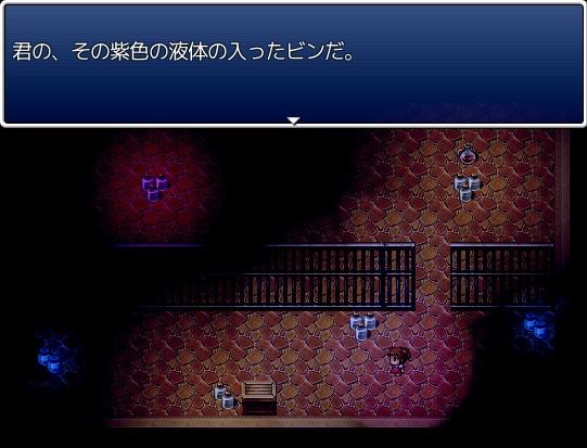 murahosi43.jpg