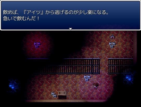 murahosi44.jpg