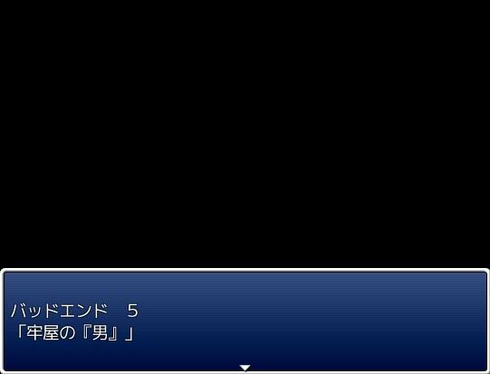 murahosi47.jpg