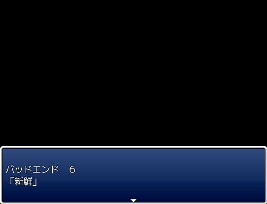 murahosi52.jpg