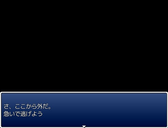 murahosi55.jpg