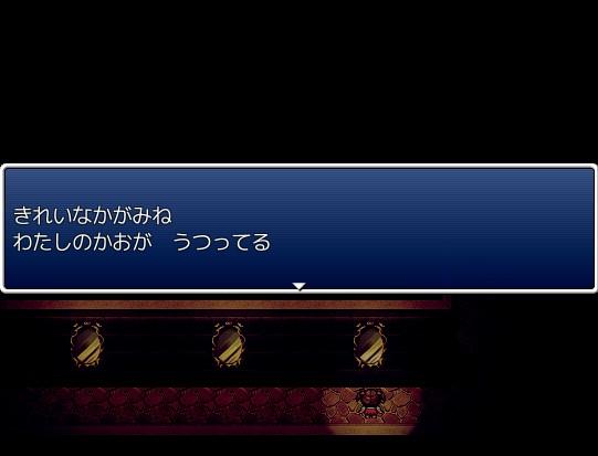 murahosi61.jpg