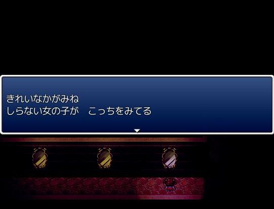murahosi62.jpg