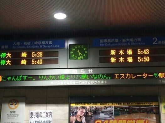 omoshiro0013.jpg