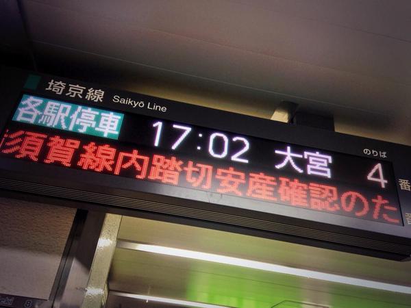 omoshiro0014.jpg
