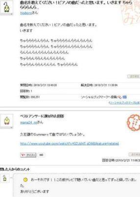 omoshiro0709.jpg