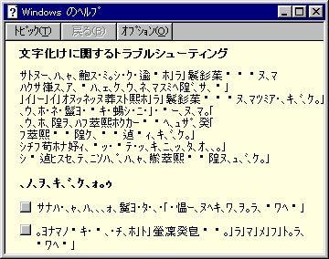 omoshiro0716.jpg