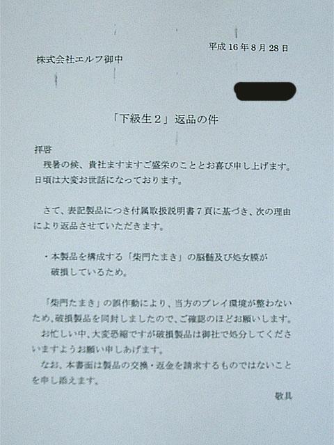 omoshiro4025.jpg
