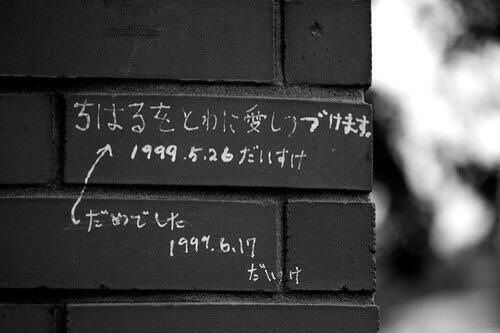 omoshiro6000.jpg