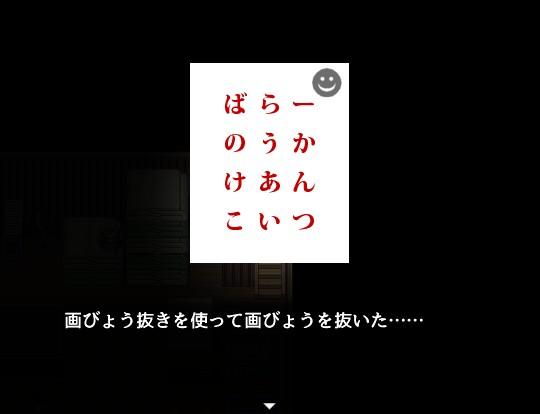 taiikusoukotomajyo12.jpg