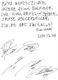 SHINeeデビュー分