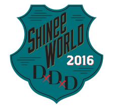 SW2016 ロゴ