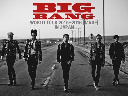 BIGBANG+2016_convert_20160313233929.jpg