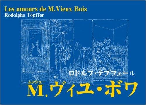 Histoire de M. Vieux Bois