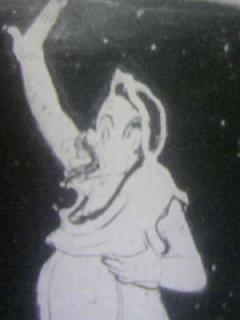 Nascita di Elena - Farsa fliacica 4