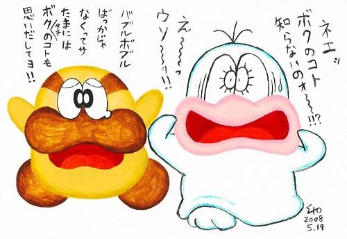 ヒポポとオバQ 2008.5.19