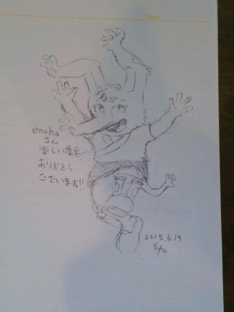 第2回 絵の葉の童画展 記帳ノート 2015.6.17