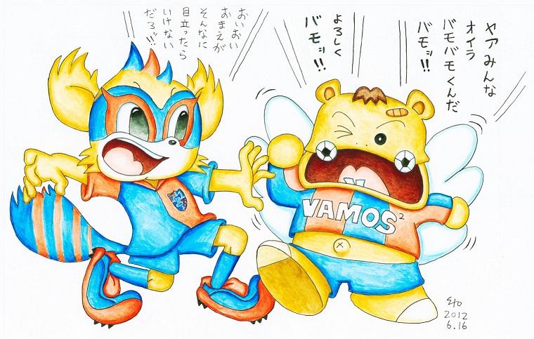 東京ドロンパとバモバモくん 2012.6.16