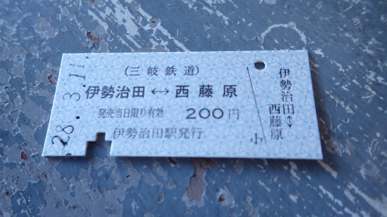 sP3110201.jpg
