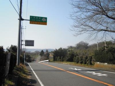 山百合ライン入口160228