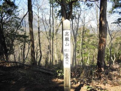 高取山160317